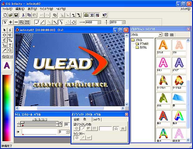Free download ulead mediastudio pro 7.0.