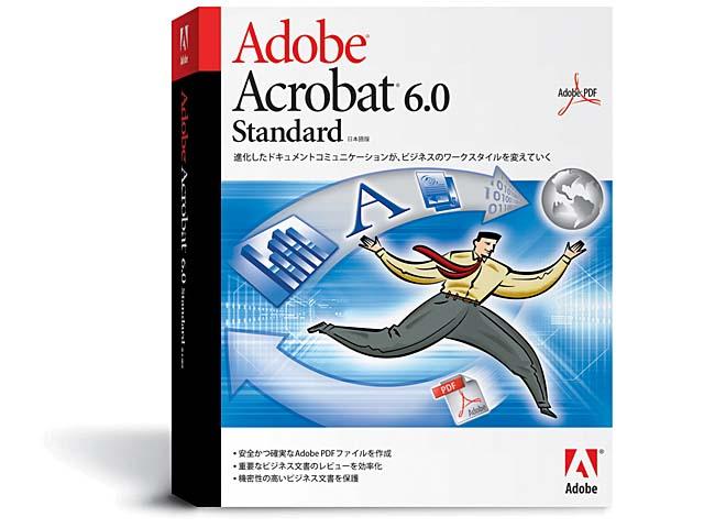 adobe acrobat professional 專業 版