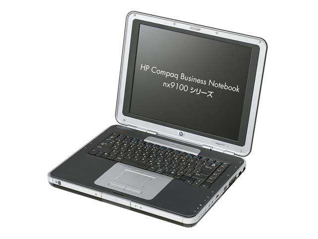 Compaq nx9005