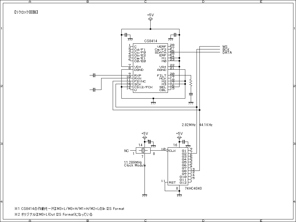 help with reclocking circuit