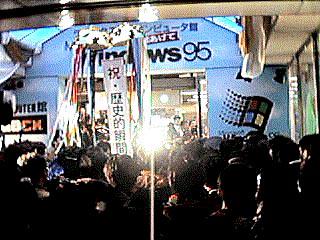 今日保存した最高の画像を転載するスレ 426 [転載禁止]©bbspink.comYouTube動画>11本 ->画像>738枚