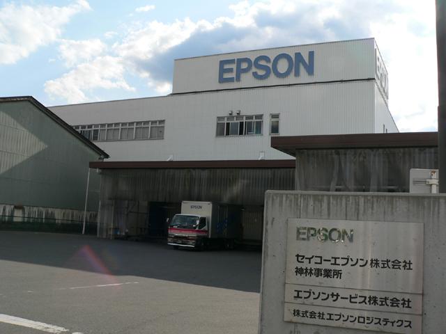 43cb2cf606 松本市内にあるエプソンサービスの松本本社および松本修理センター