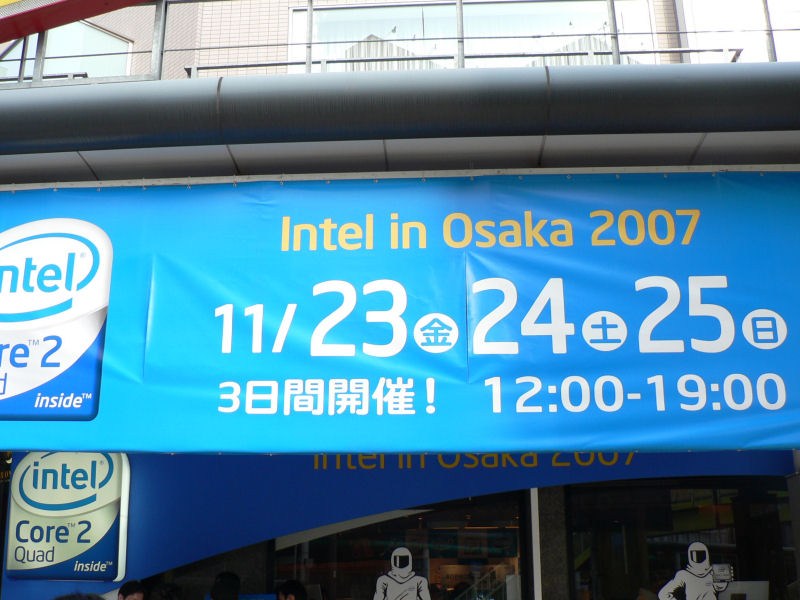 Intel Osake