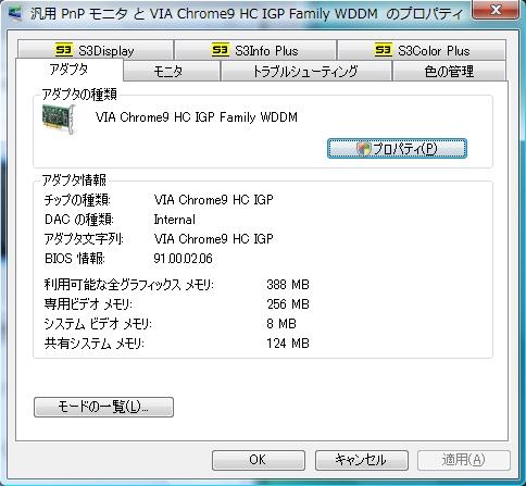 Use ATI Radeon Xpress 1150 Graphics on Windows 7