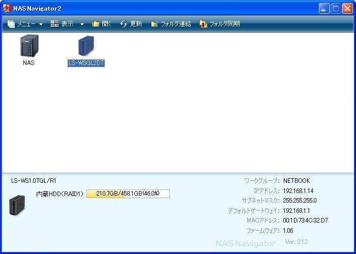 nasnavigator2 download