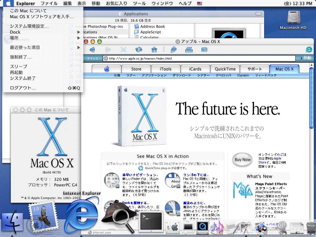 Mac os x kennenlernen