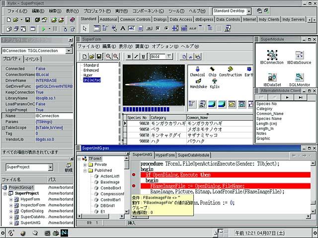 turbolinux server 6.0 lite