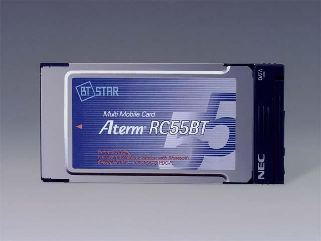 また、携帯電話/PHSとBluetoothに対応したPCカード型マルチ... NEC、ADSLモ