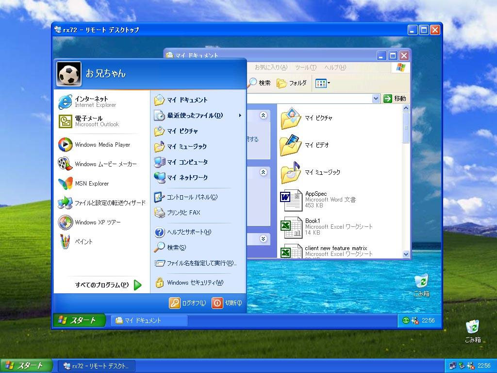 マイクロソフト、windows Xp日本語版の価格を発表
