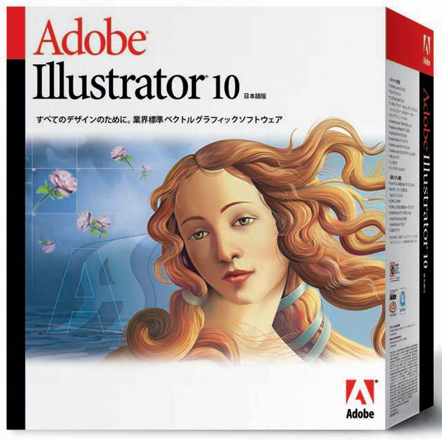 illustrator 10:
