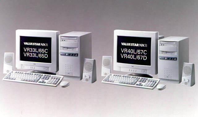 NEC、VALUESTAR NXシリーズに新...