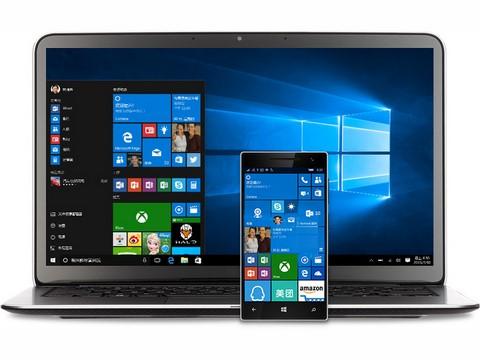 Microsoft、Windows 10 Annivers...