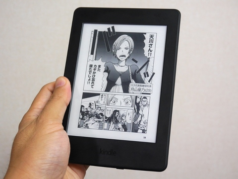 kindle for pc ダウンロード 高速 化