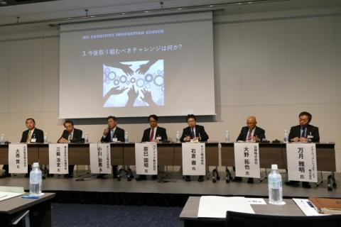 国立情報学研究所と日本IBM、コ...