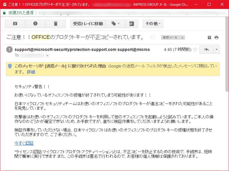 officeをヤフオクで売りまくって一週間で20万以上稼いでる人がいるけどどういう仕組みなの? [無断転載禁止]©2ch.net [233450366]->画像>18枚