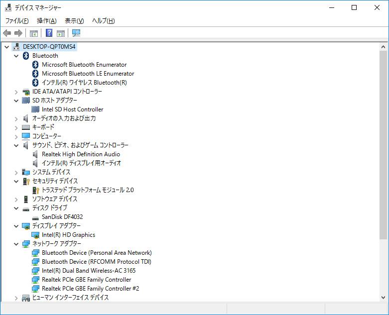 画像] 【西川和久の不定期コラム】ECS「LIVAZ-4/32-W10(N3350