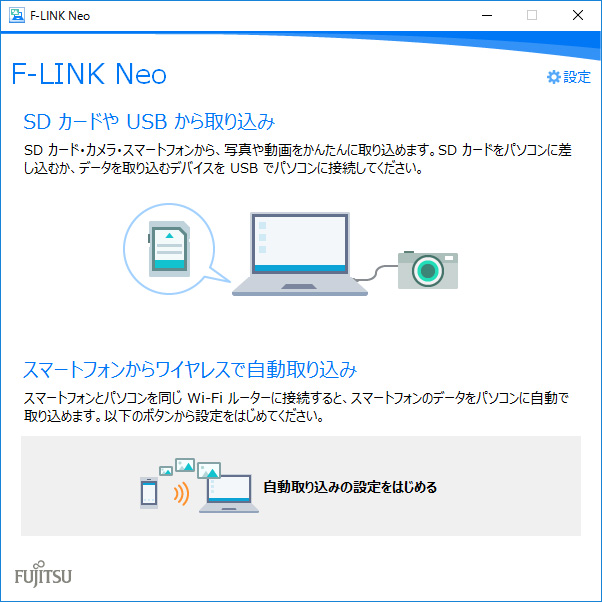 F-LINK Neo