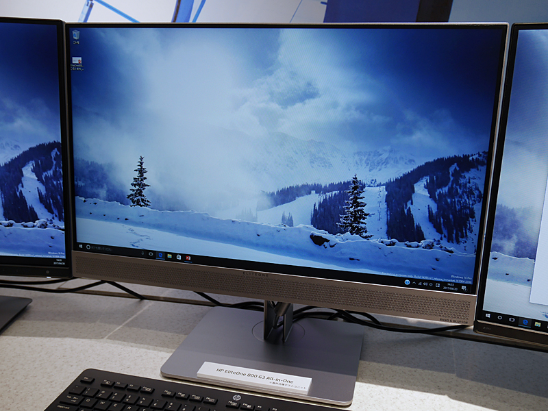 HP EliteOne 800 G3 All-in-One