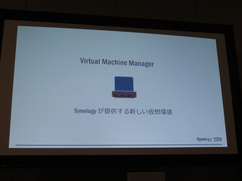 Synologyの仮想環境「Virtual Machine Manager」
