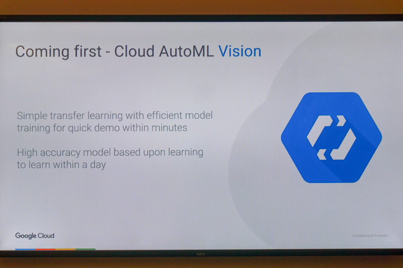 Cloud AutoMLの最初の製品がCloud AutoML Vision