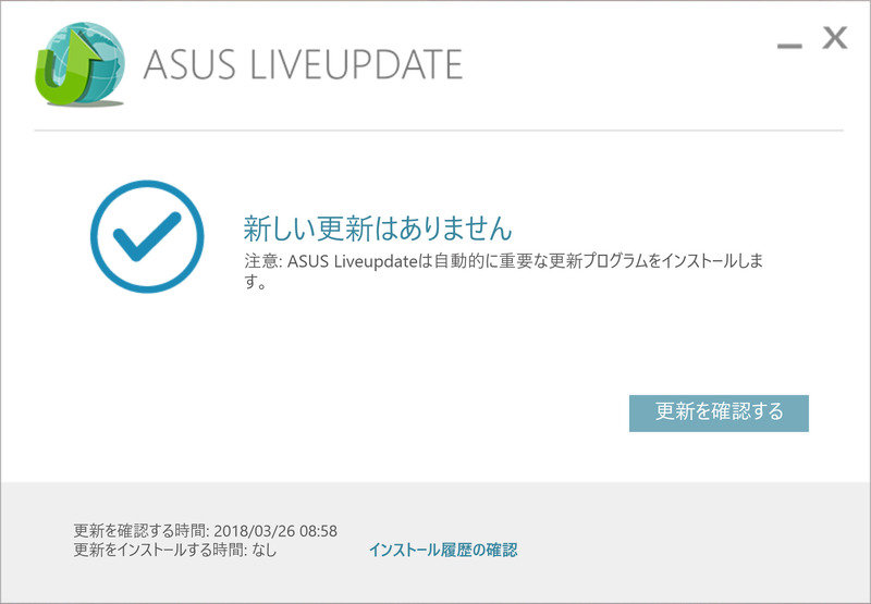 ASUS Live Update
