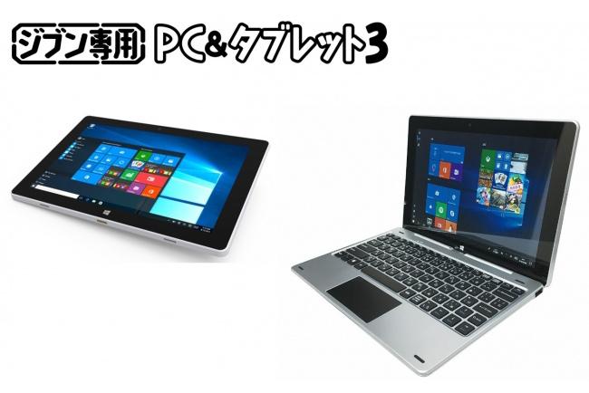 ドスパラ専用スティック型PC Part4【スティックPC】©2ch.netYouTube動画>1本 ->画像>84枚