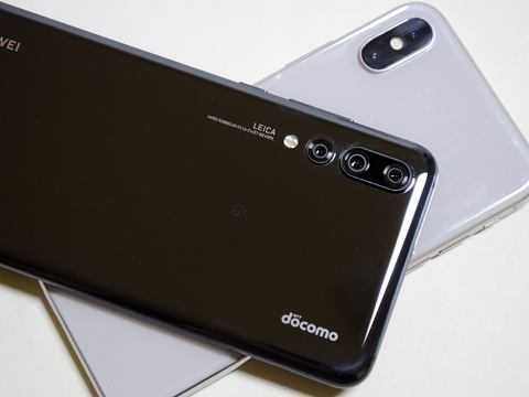 4f6a2f6537 ある日、量販店のスマートフォンコーナーを眺めていると、Huaweiの「P20 Pro  HW-01K」が8月末まで機種変更630円/月の文字に目が留まった。現在筆者はNTTドコモでiPhone ...