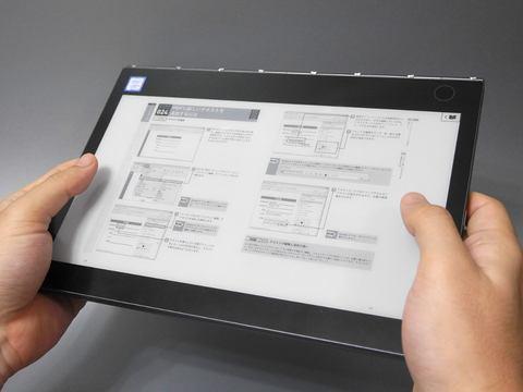 山口真弘の電子書籍タッチアンドトライ 10 8型e Ink画面で読書ができるレノボ製2in1 Yoga Book C930 を試す Pc Watch