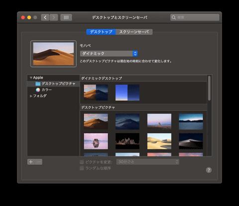 Apple Mac Mini Late 2012 16gb I5 Computers/tablets & Networking