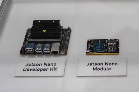 Jetson Nano Github