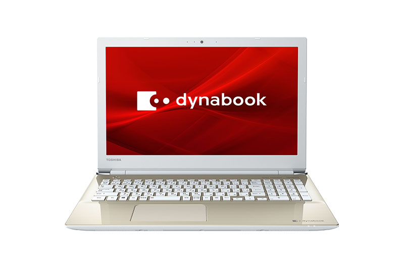 dynabook T6