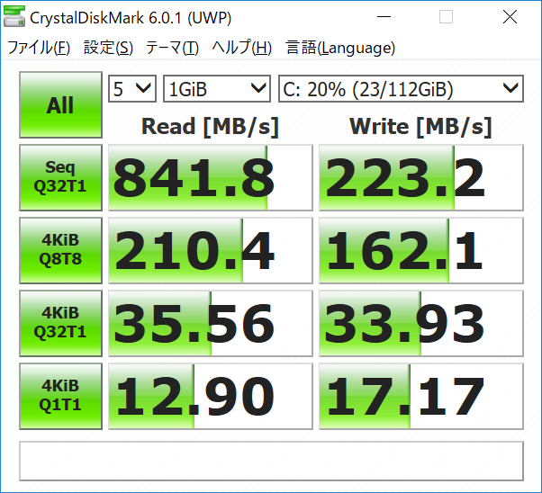 CrystalDiskMark 6.0.1(Windows 10 Sモードで実行)