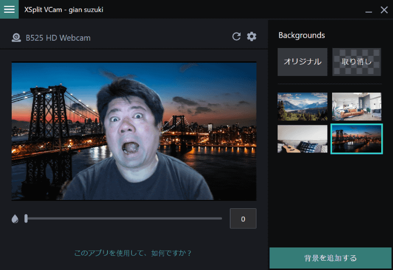 https://pc.watch.impress.co.jp/img/pcw/docs/1246/553/PH01_o.png