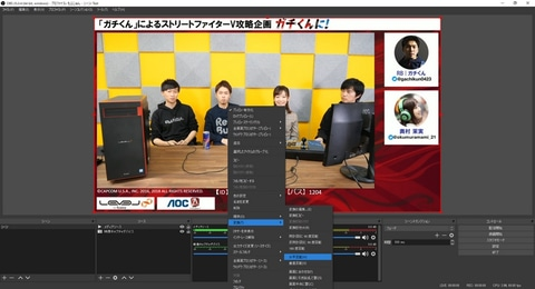 obs コロナ