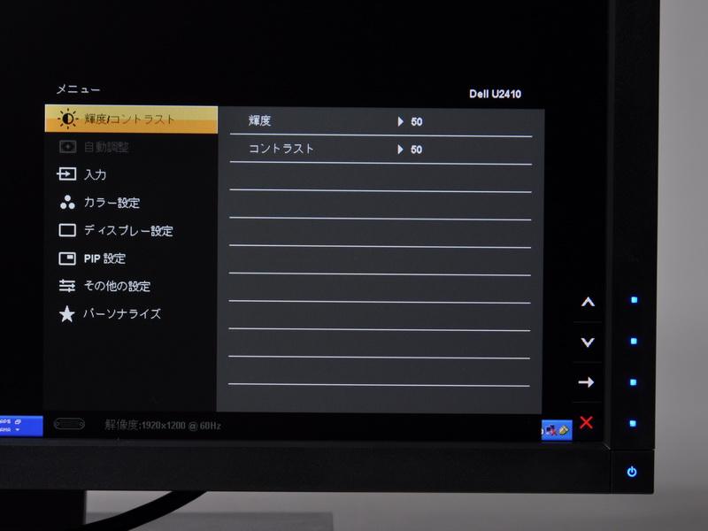 U2410