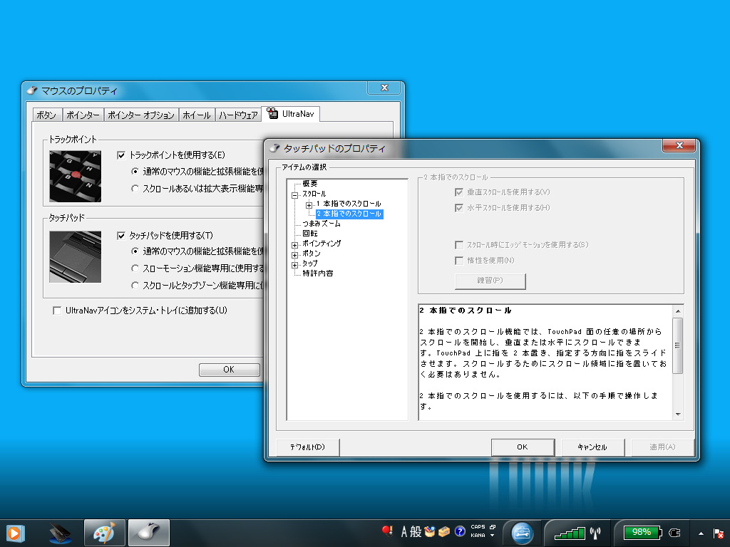 画像 西川和久の不定期コラム Thinkpadの新ラインナップ レノボ Thinkpad Edge 13 17 28 Pc Watch
