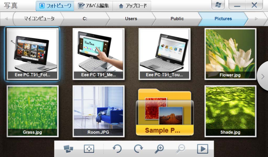 Eee Docking Touch/フォトファン