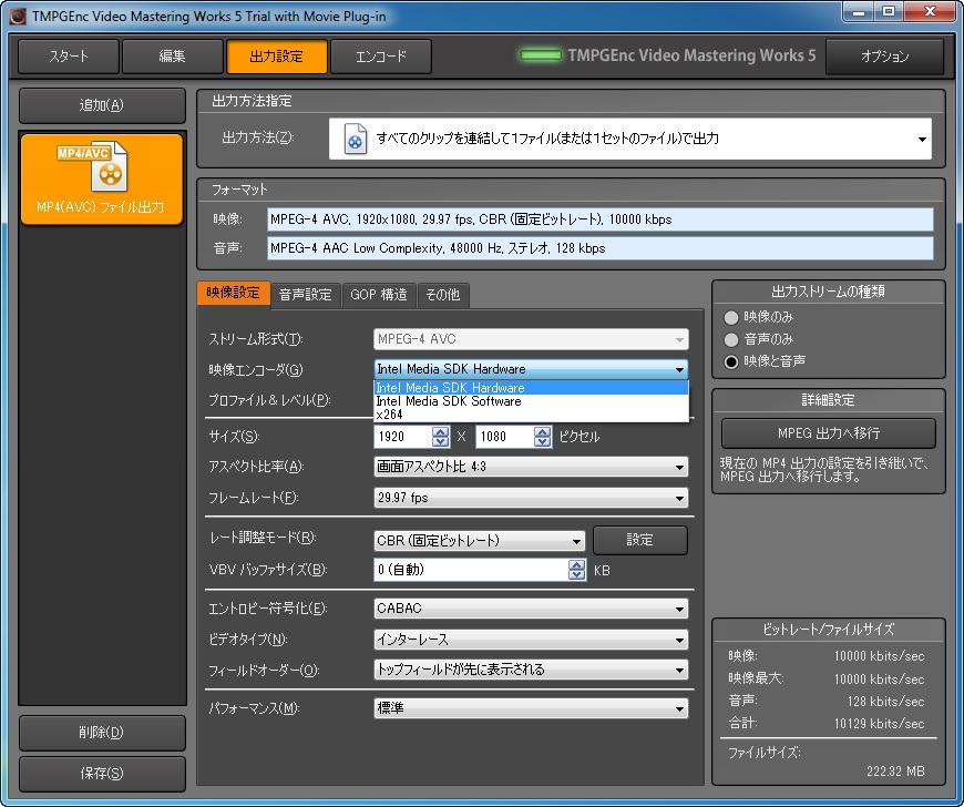 Magenta Dictionary Activation Code