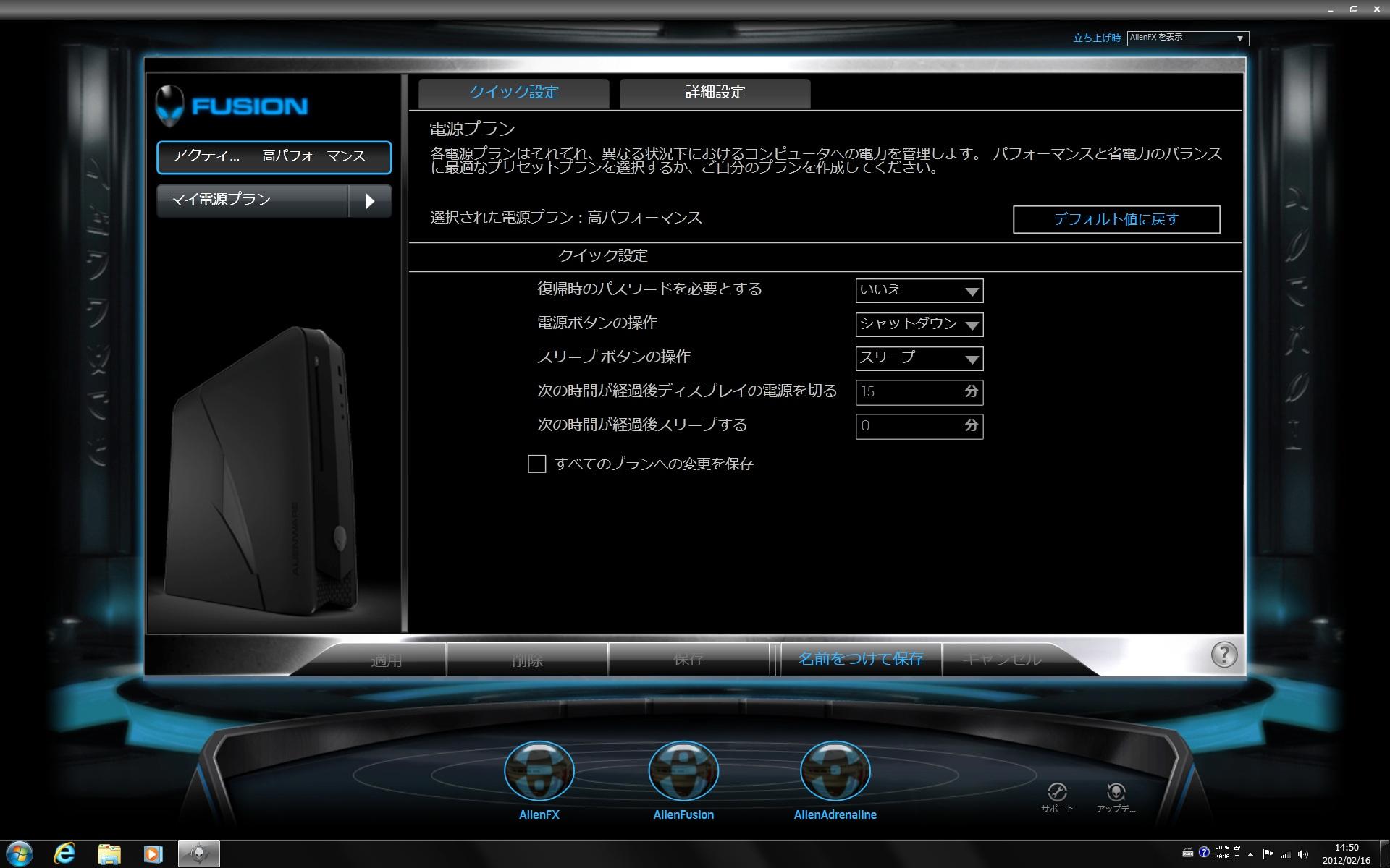 画像 Hothotレビュー デル Alienware X51 Mini Itxを採用した省スペースゲーミングpc 23 26 Pc Watch