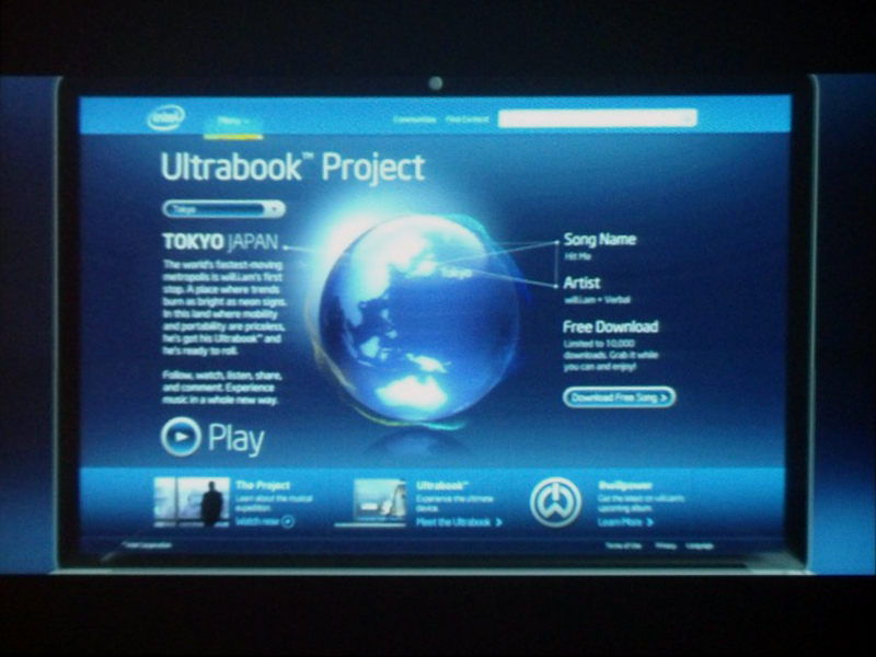 Ultrabook Projectのホームページ