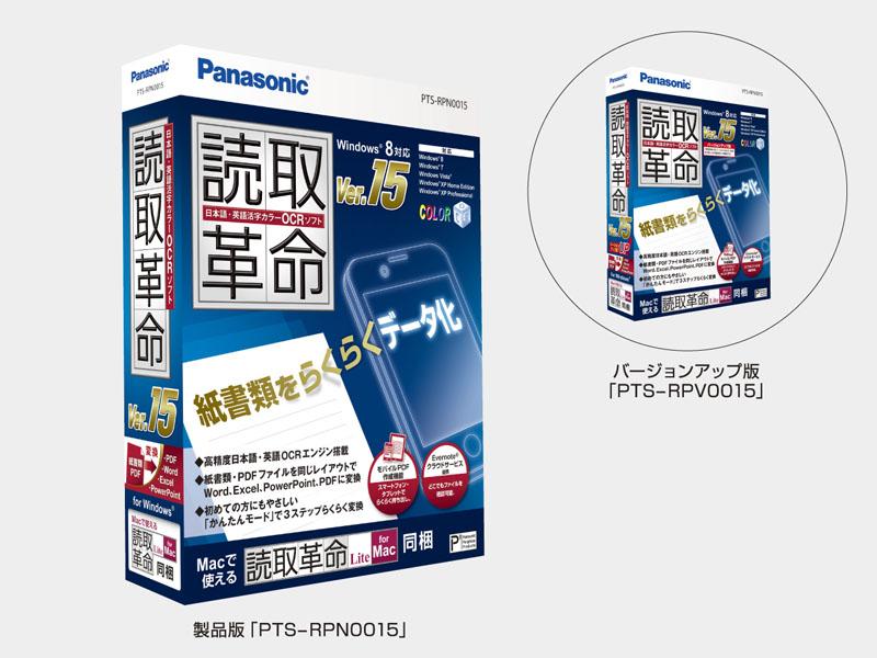 pdf モバイル表示 写真