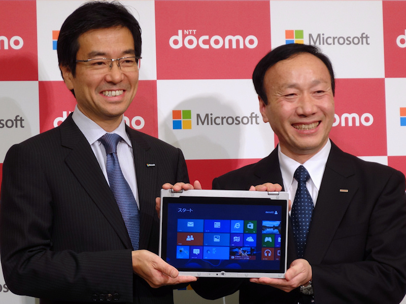 02 Microsoft join forces with NTT DoCoMo to take on Japan