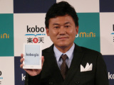 706 s Rakuten light up your Christmas with the Kobo Glo