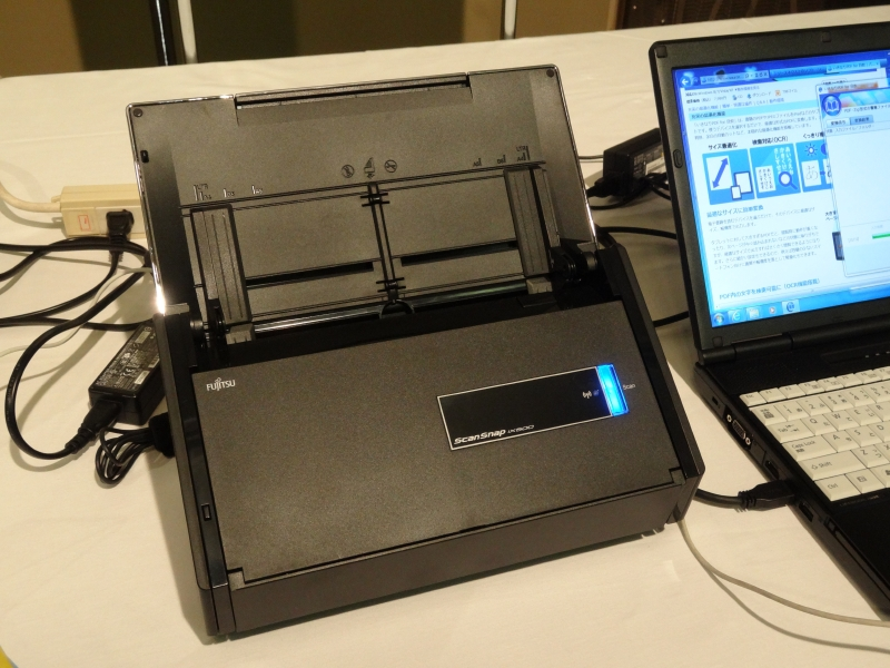 611 PFU to release iOS/Android compatible document scanner: ScanSnap S1500 (Japan)