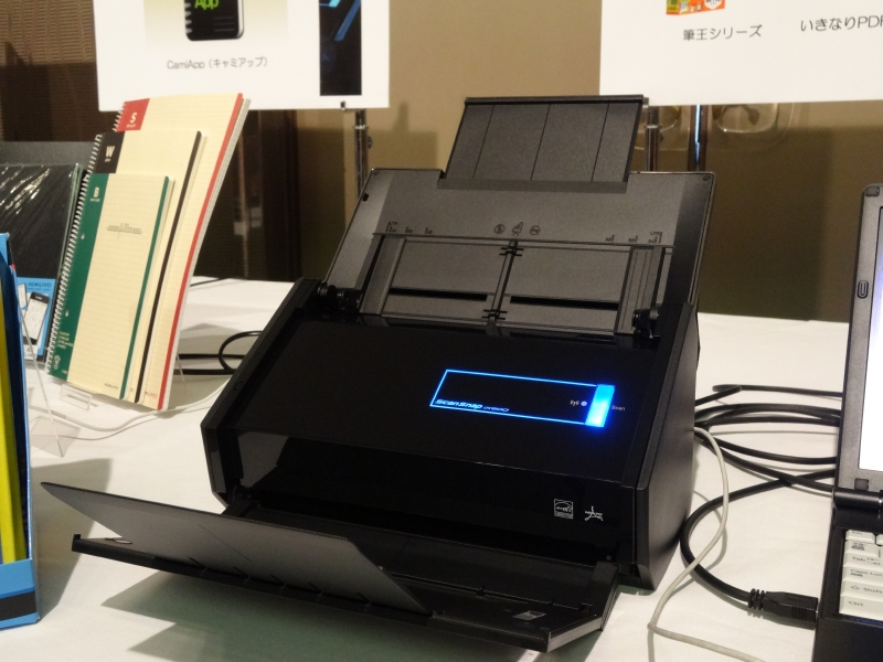613 PFU to release iOS/Android compatible document scanner: ScanSnap S1500 (Japan)