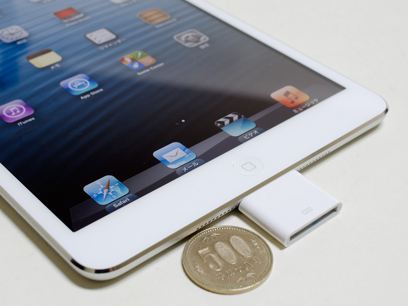 Lightning to 30-pin AdpterをiPad miniへ付けたところ
