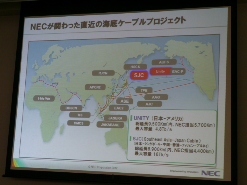 205 New optic fibres will link Japan & Singapore to provide faster broadband
