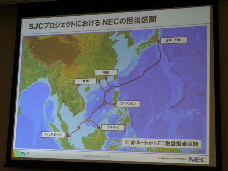 206 New optic fibres will link Japan & Singapore to provide faster broadband