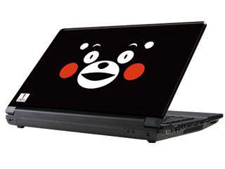 2 Unitcom releases special Kumamon notebook