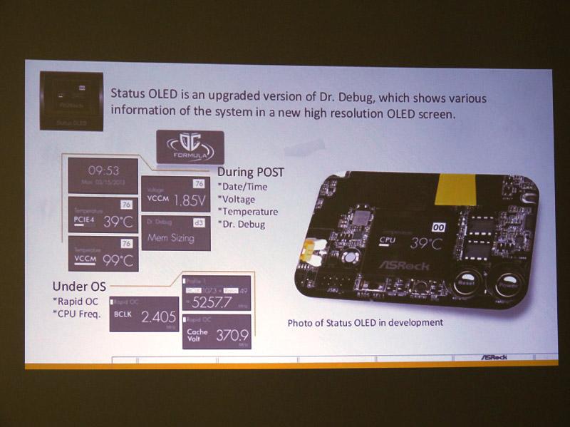 画像] ASRock、Intel 8シリーズ搭載マザーボードを発売 ~Z87 OC